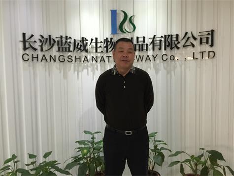 王小宝 高级工程师