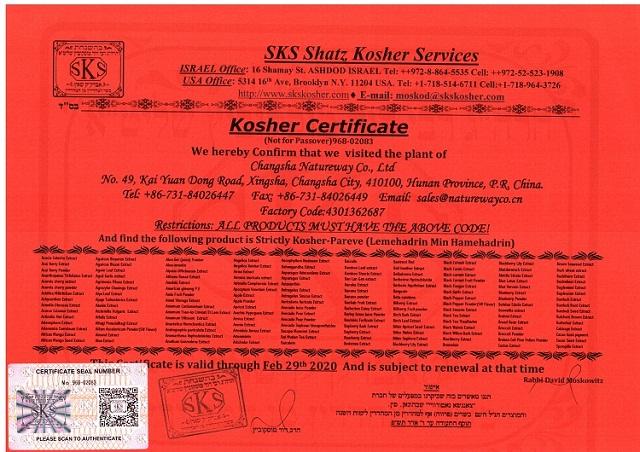 SKS Shatz Kosher Services